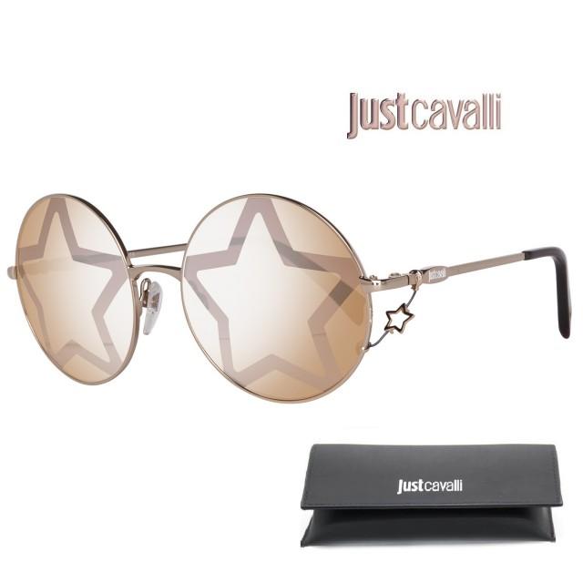 Just Cavalli Sunglasses JC722S 28G 55