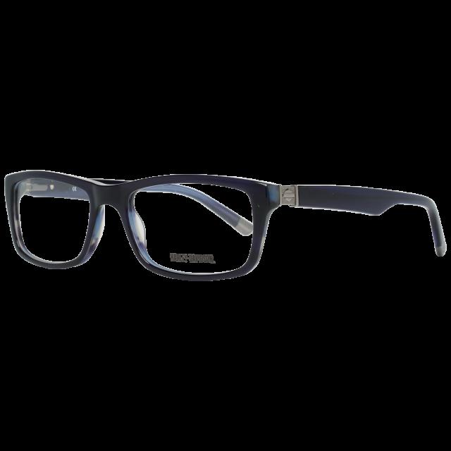 Harley-Davidson Optical Frame HD0473 M26 52