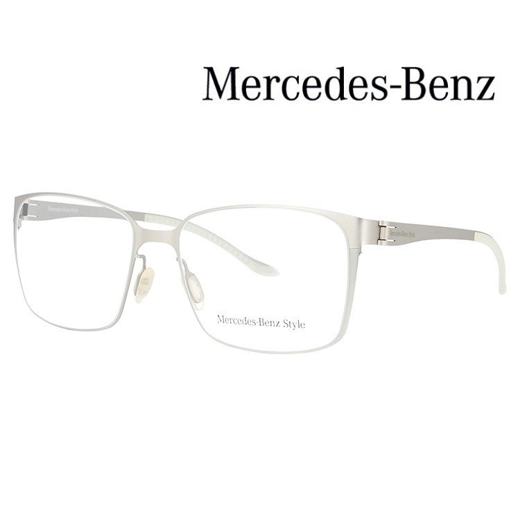MERCEDES BENZ STYLE OPTICAL FRAMES 6037 - C