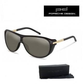 PORSCHE DESIGN SUNGLASSES P8598-C