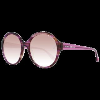 Victoria's Secret Pink Sunglasses PK0019 72Z 58